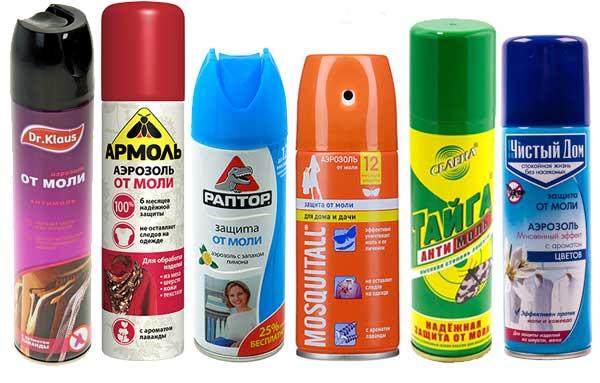 Аэрозольные инсектициды против моли