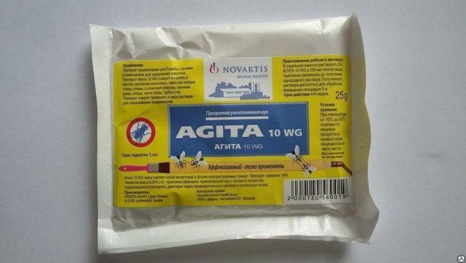 Агита - фото