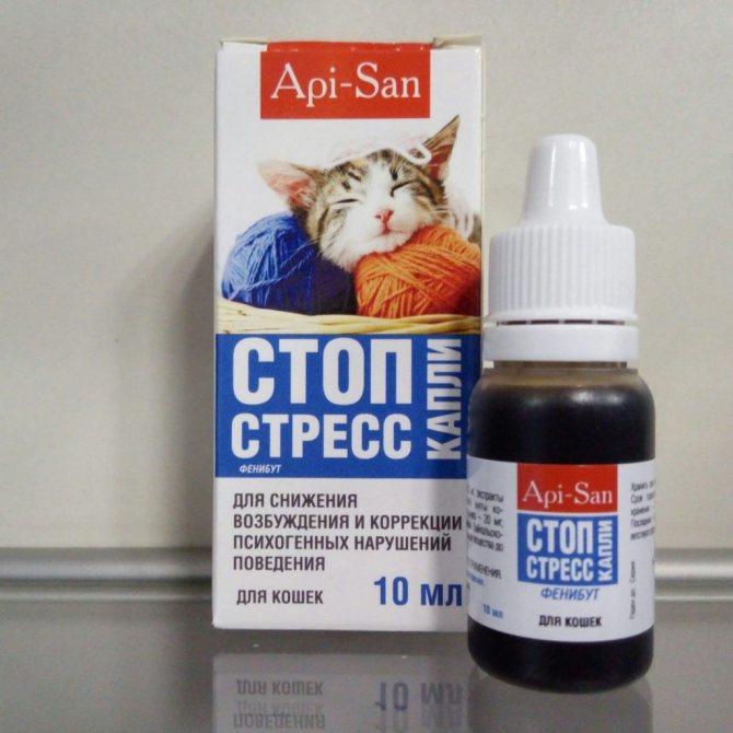 Анти-стресс выпускается в виде капель и таблеток