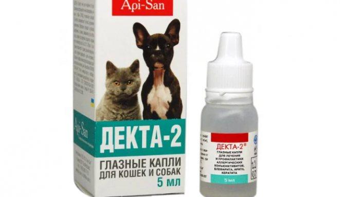 декта 2 глазные капли для кошки