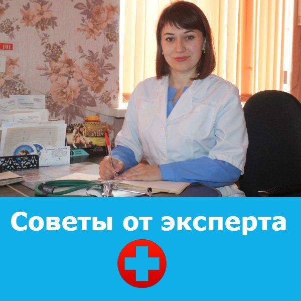 Дриц Ирина Александровна. Врач-паразитолог