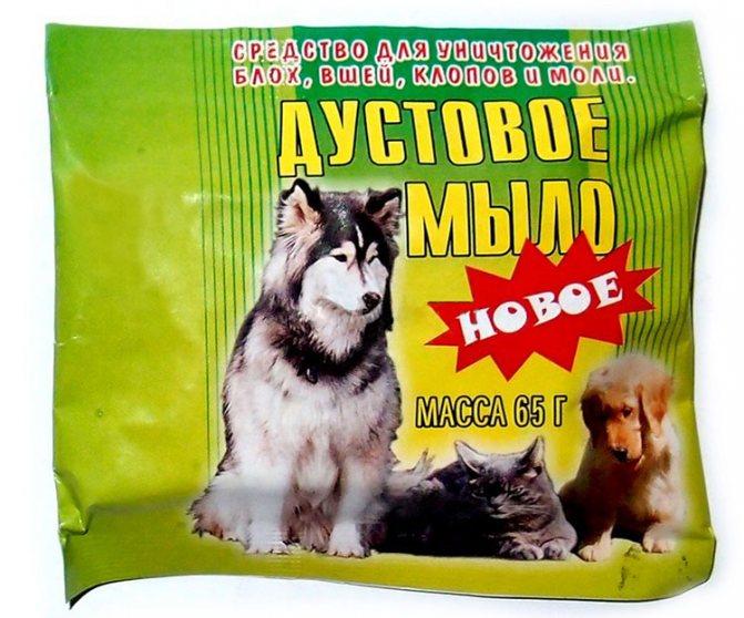 Дустовое мыло для кошек и собак