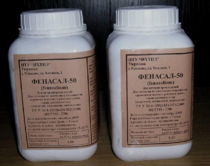 Фенасал — препарат продается в форме порошка