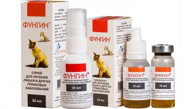 фунгин средство от лишая у кошек