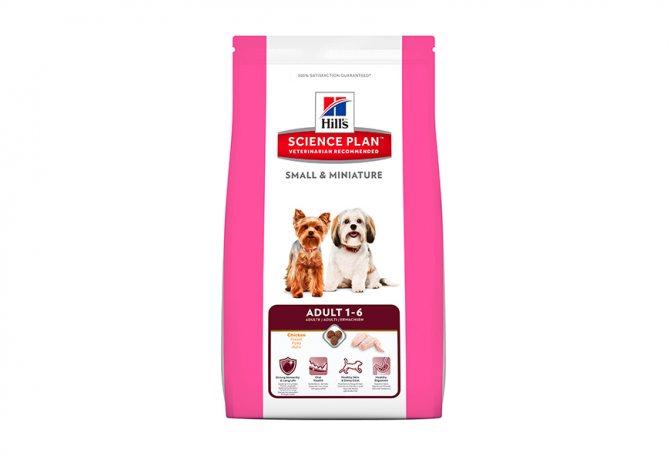Hills - корм для собак премиум-класса