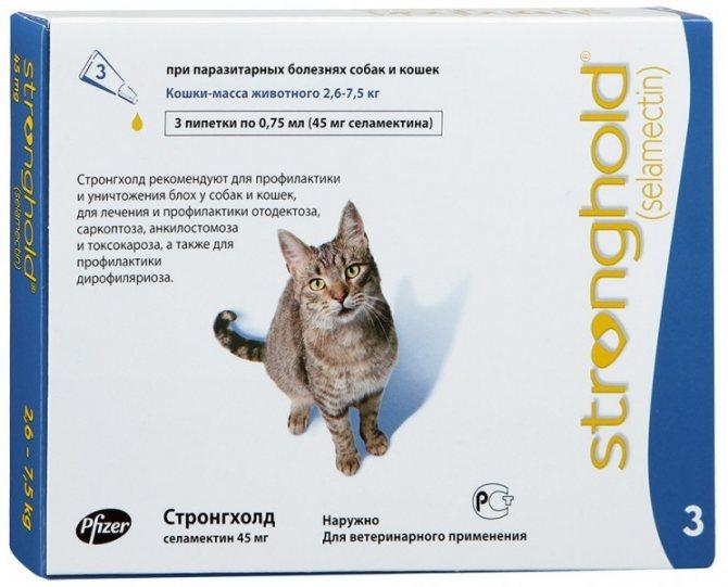 Инструкция к каплям Стронгхолд для кошек