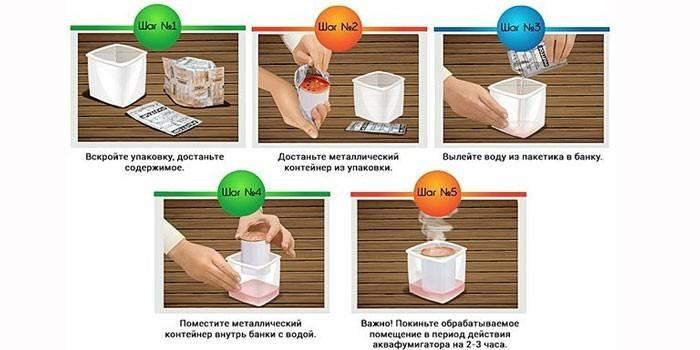 Использование аквафумигатора от клопов