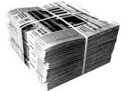 Использование газет в борьбе с молью.