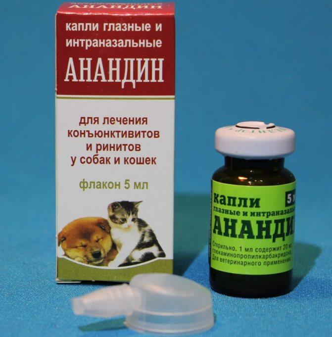Капли Анандин, предназначены для лечения ринита и конъюнктивита
