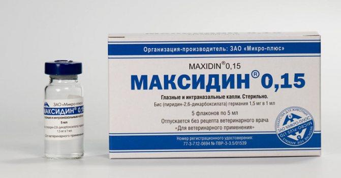 Капли Максидин