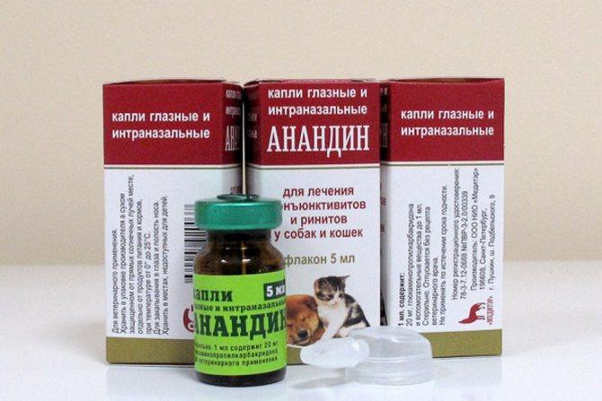 Капли от воспаления Анандин помогают справиться с острыми и хроническими болезнями глаз