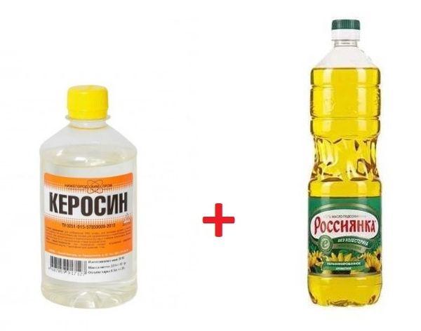 Керосин и растительное масло