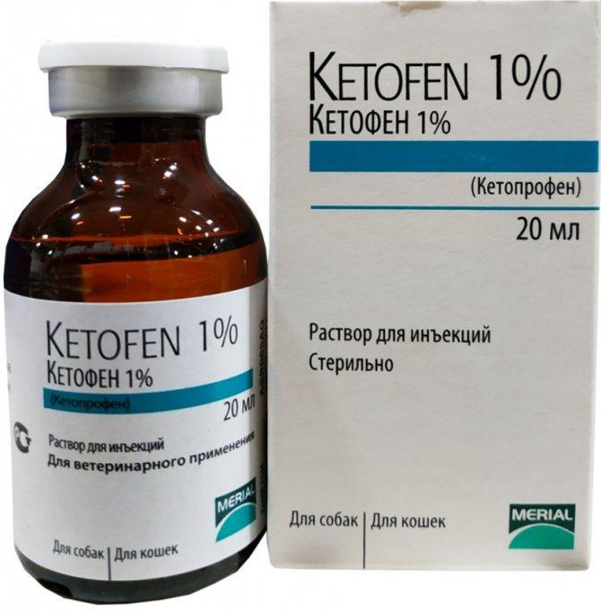 Кетофен 1%