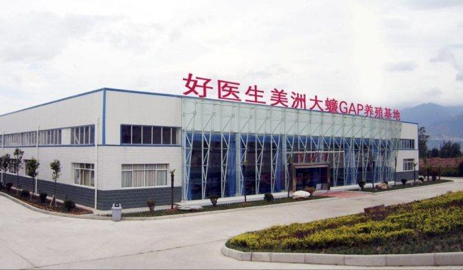 китайская ферма