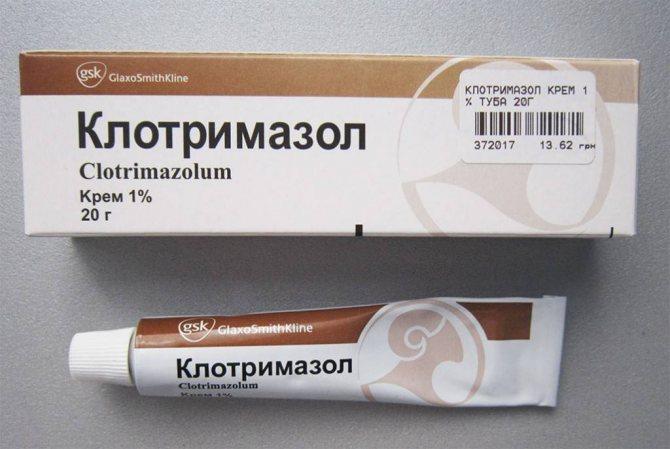Клотримазол – недорогая, но эффективная противогрибковая мазь