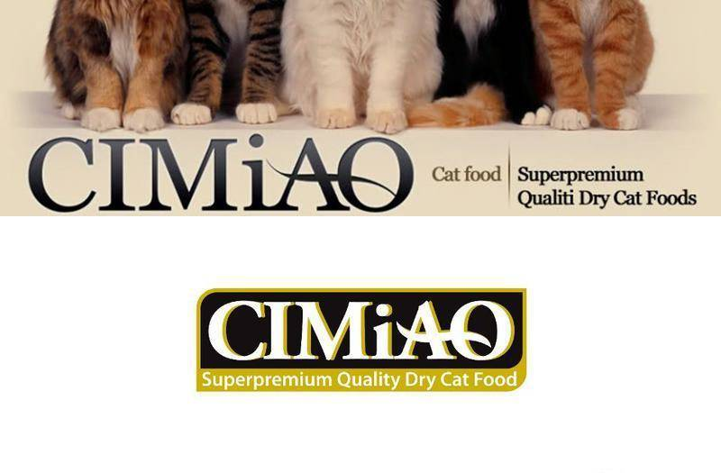 Корм Cimiao идеально подходит для привередливых кошек, которые сами не знаю, чего хотят