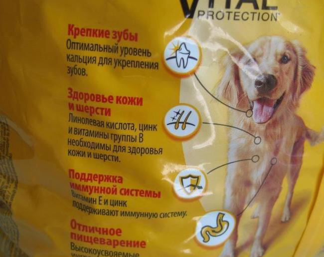 корм педигри для щенков крупных пород состав