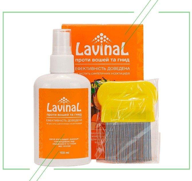 Лавинал_result