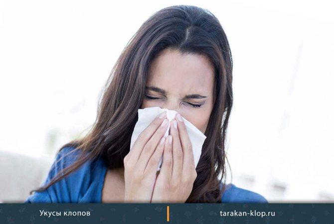 Люди с повышенной чувствительностью к аллергенам