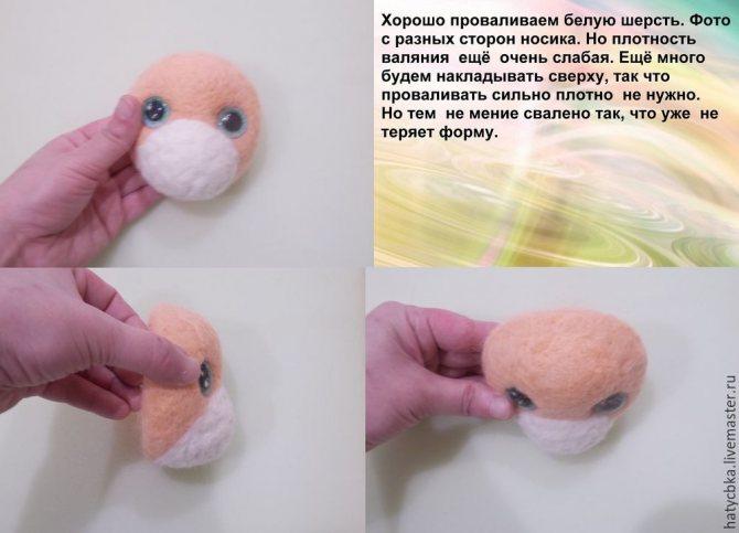 Мастер-класс: как свалять очаровательного котика, фото № 7