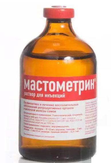 мастометрин раствор для инъекций