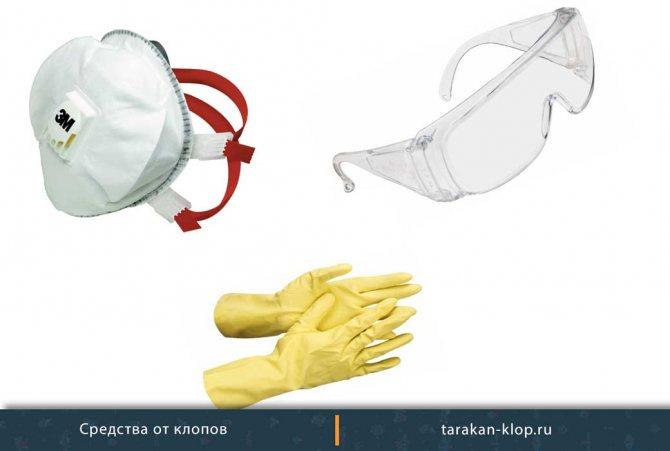 Меры предосторожности при использовании Тарана