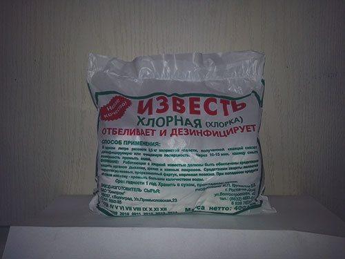 Можно ли убить клопов и их личинки хлоркой? Боятся ли насекомые средств с хлором, таких как хлорпиримарк, сихлор, хлорпирифос? Насколько они эффективны?