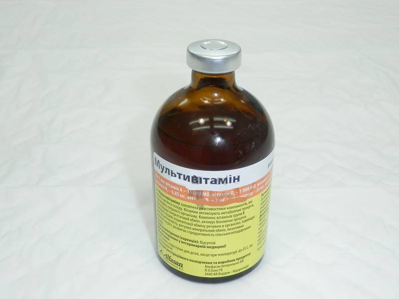Мультивитамин1