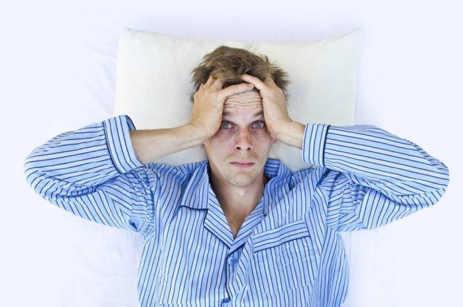 Нарушение сна фото