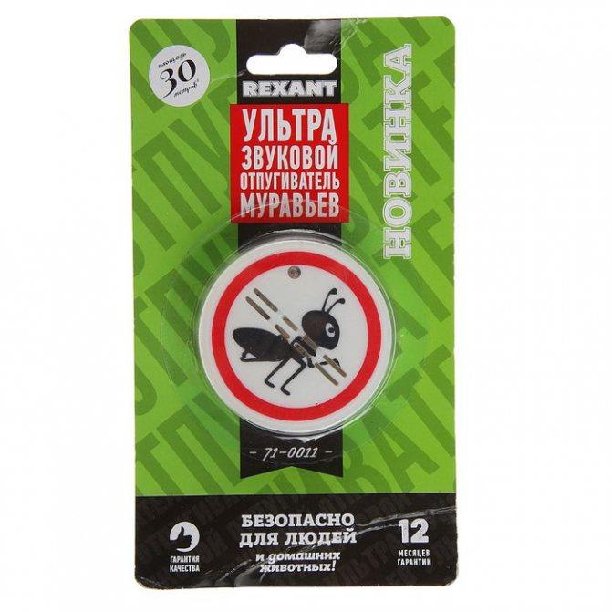 Отпугиватель муравьев Rexant