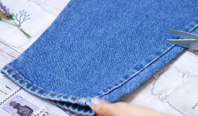 Отрезается нижняя часть джинсов