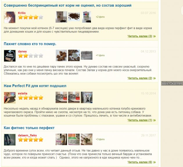 Отзывы покупателей о корме Perfect Fit