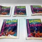 Пакетики с порошком «Тиурам»