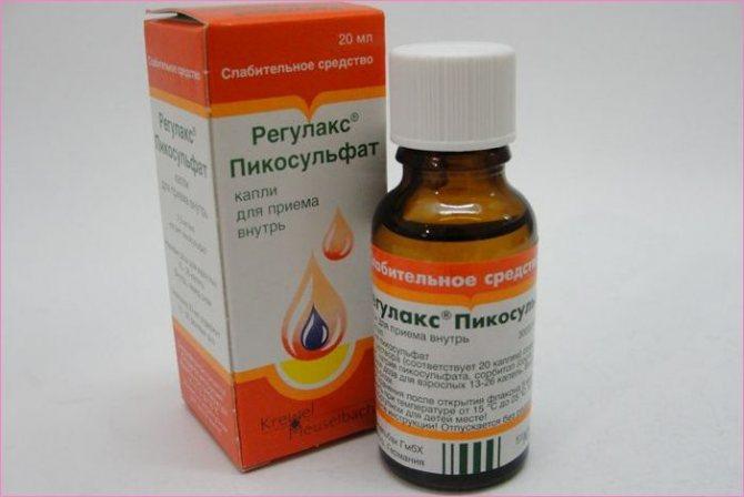 Пикосульфат натрия