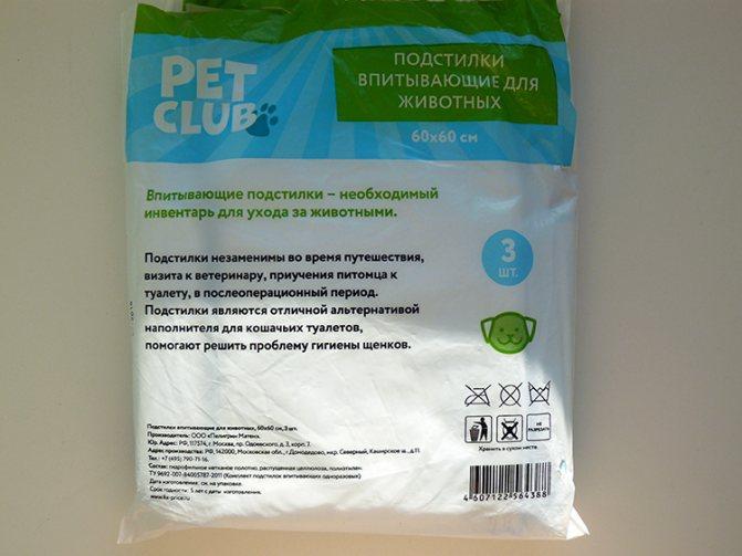 подстилки для кошек и собак