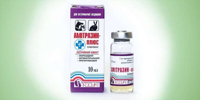 Препарат Амитразин плюс
