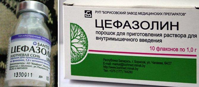 Препарат Цефазолин