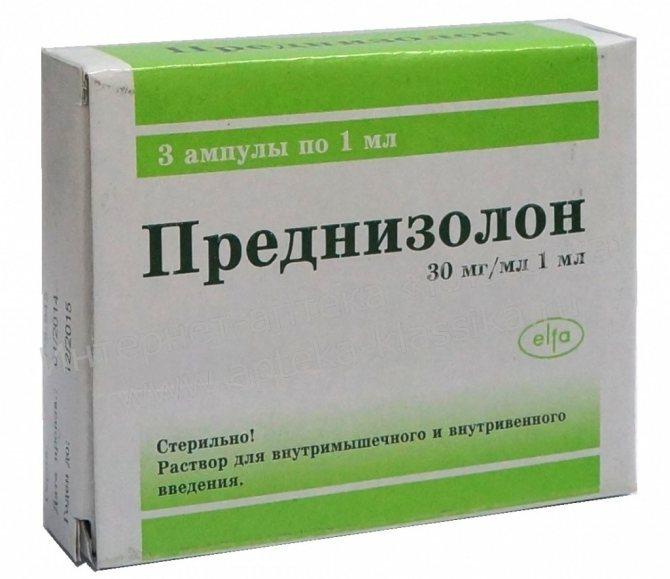 Препарат состоит из таких компонентов, которые могут оказать негативную реакцию и вызвать аллергию