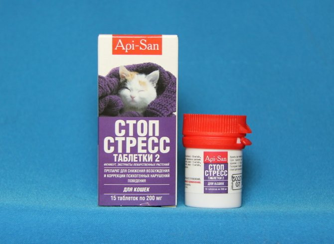Препарат Стоп стресс для кошек