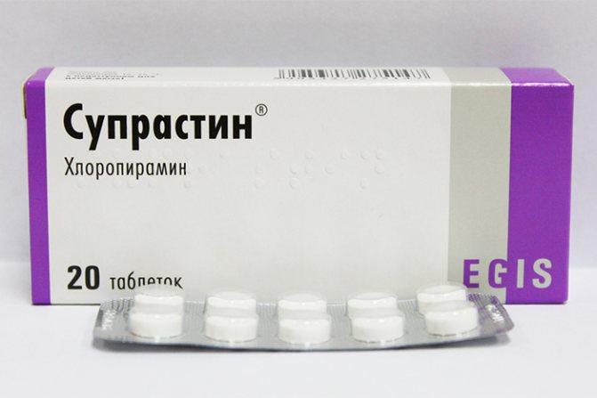 Препарат Супрастин