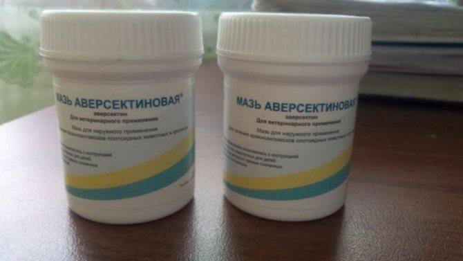 Препараты для лечения ушей кошкам