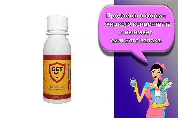 Продается в форме жидкого концентрата и не имеет сильного запаха.