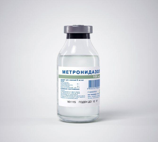 Раствор для инъекций метронидазол