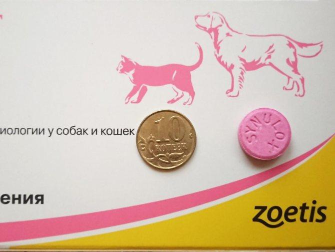 Размер таблетки Синулокс