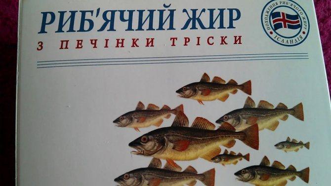 Рыбий жир для собак: инструкция по применению и дозировка, побочные действия и реальная польза