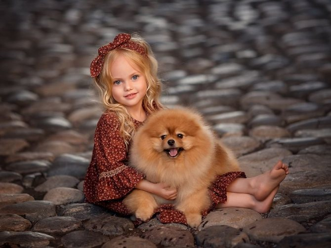 С ребенком