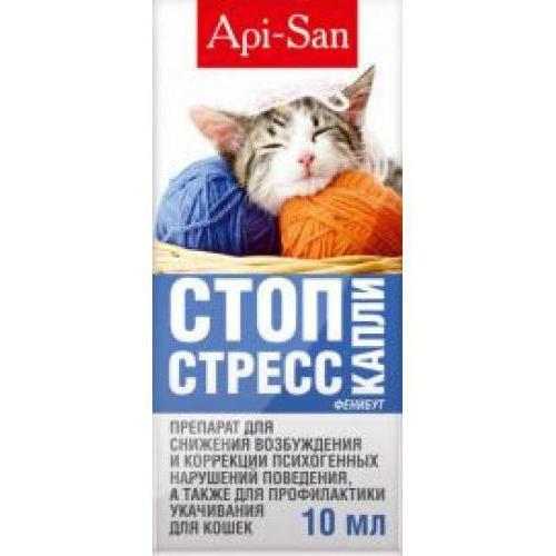 стоп стресс капли для кошек