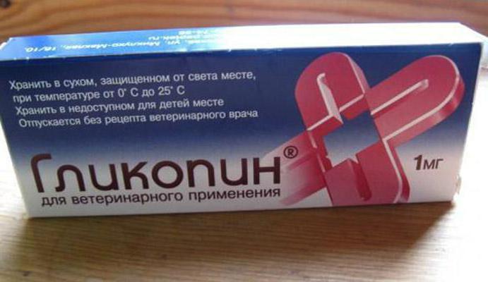 таблетки гликопин отзывы