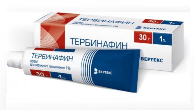 тербинафин средство от лишая у кошек