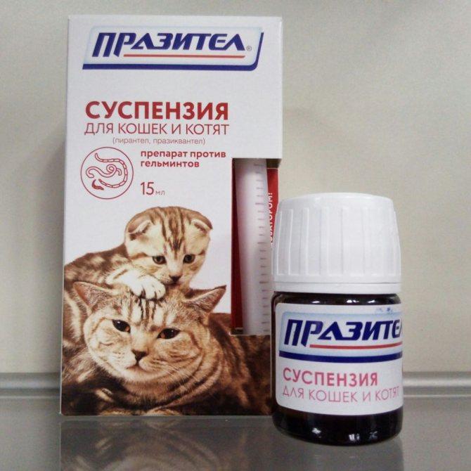 Упаковка со стеклянной емкостью для удобства дозирования снабжена мерным шприцом